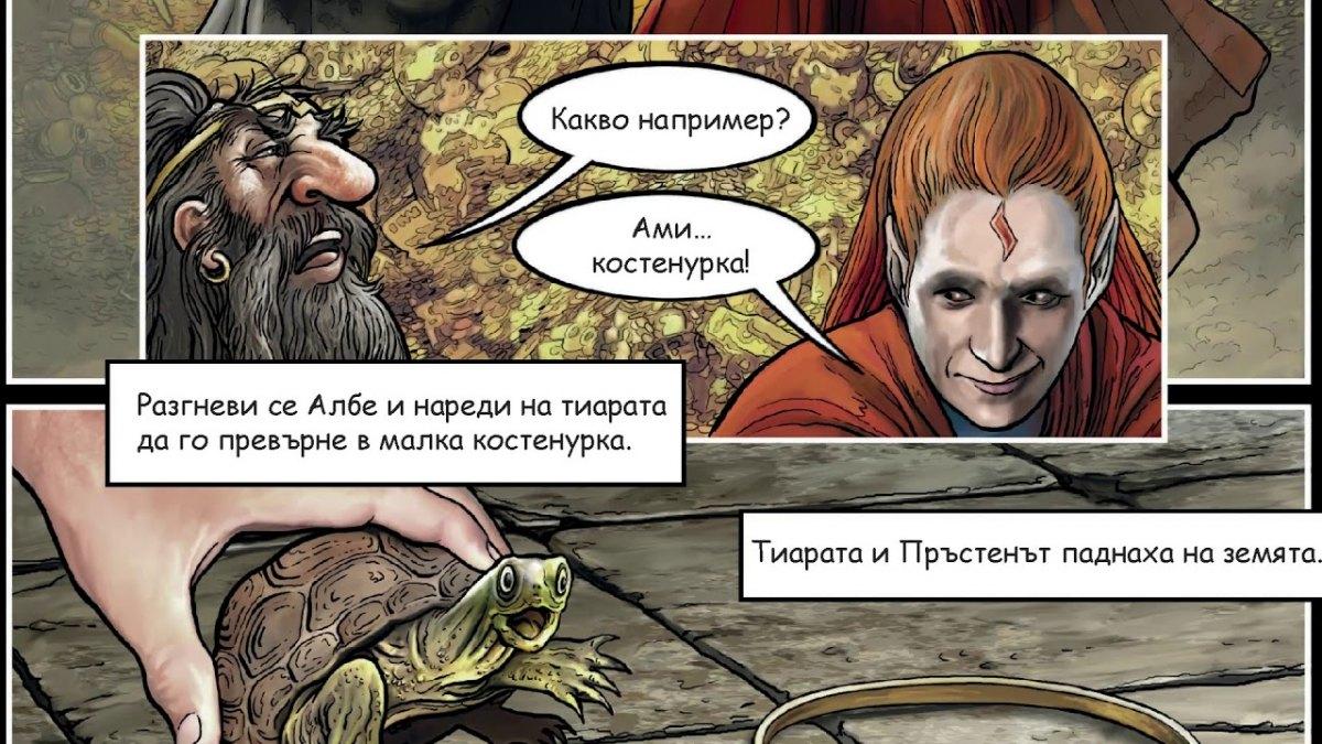 """Embedded thumbnail for Художникът Петър Станимиров за работата си по тетралогията """"Пръстенът на нибелунга"""" и превръщането й в комикс"""