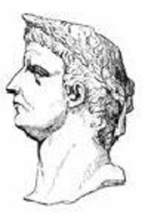 Клавдий Елиан