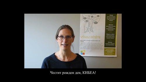 Embedded thumbnail for Издателска къща КИБЕА на 30!  Мария Волеманова с поздрав към издателя и читателите
