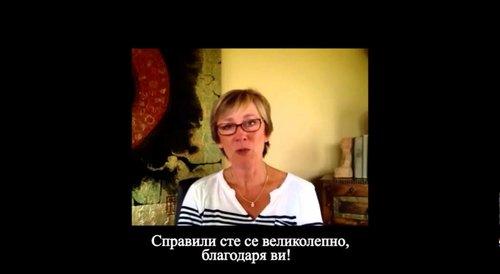 """Embedded thumbnail for Видеообръщение на Линда Бънел – автор на """"Хюман дизайн: Книга на понятията"""", към българския читател"""
