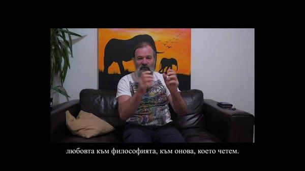 Embedded thumbnail for Ледения човек Вим Хоф с поздрав към българските читатели