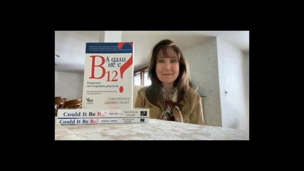 Embedded thumbnail for Издателска къща КИБЕА на 30! Сали Пачолок с поздрав към издателя и читателите