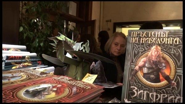 """Embedded thumbnail for Премиера на """"Зигфрид"""" и откриване на изложбата на Петър Станимиров с илюстрации към книгата"""