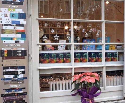 Книжарница КИБЕА: Нова година – нови условия