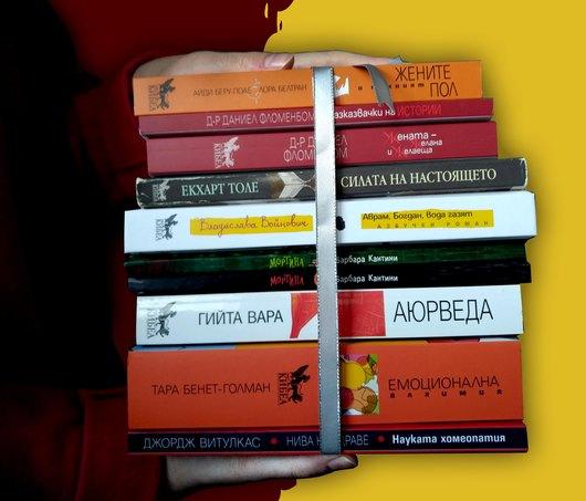 КИБЕА с четвърта книгодарителска акция в чест на 14 февруари
