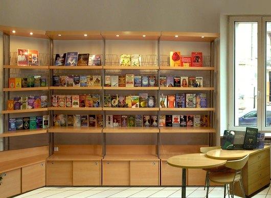 Великденска оферта на Фирмената книжарница на Кибеа
