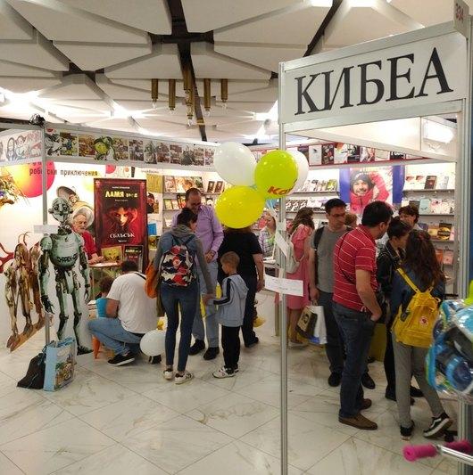 Какво купувахте най-много на Пролетния базар на книгата. Топ 10 на най-продаваните кибейски заглавия