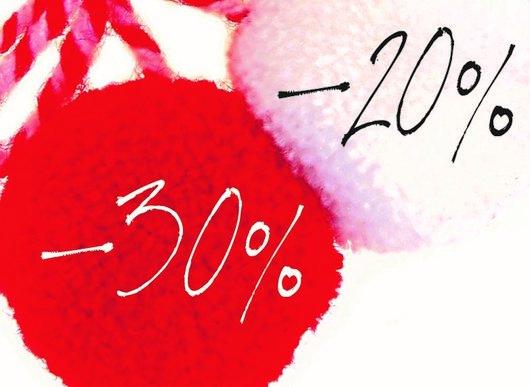 Март гостува в книжарница КИБЕА: подаръци, –30%, –20%